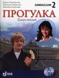 Chmielewska Jolanta, Grabarczyk Katarzyna, Szacherska Marzanna - Progułka 2 Zeszyt ćwiczeń z płytą CD + kurs multimedialny. Gimnazjum