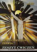 Jezus Chrystus Zbawia 2 Zeszyt ćwiczeń. Gimnazjum