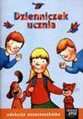 Elżbieta Waszkiewicz, Katarzyna Skoczylas - Już W Szkole Nowe 1-3 Dzienniczek ucznia NE