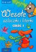Praca zbiorowa - Wesołe szlaczki i literki część 1 LITERKA