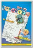 praca zbiorowa - Baw się kolorowo - W oceanie LIWONA