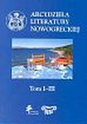 Arcydzieła literatury nowogreckiej Tom 1