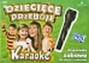 Karaoke Dziecięce przeboje. Wspaniała za